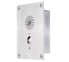 Single Push Button Weatherproof Flush Mounted Intercom or Hotline Telephone